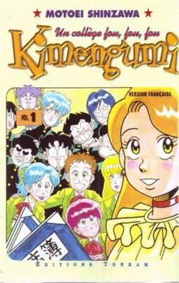 Visuel Kimengumi (Un collège fou fou fou) / Haisukuuru! Kimengumi (Shōnen)