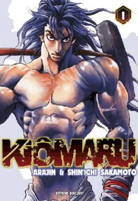 Visuel Kiômaru / Niragi Kiômaru (Shōnen)