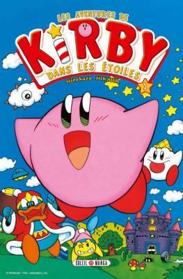 Visuel Aventures de Kirby dans les Étoiles (Les) / Hoshi no Kirby - Dedede de Pupupu na Monogatari (星のカービィ デデデでプププなものがたり) (Shōnen)