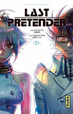 Visuel Last Pretender / Shuukyoku Engage (終極エンゲージ) (Shōnen)