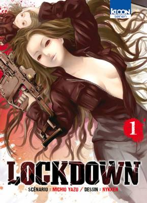 Visuel Lockdown / Gakuen x Fuusa (学园×封锁) (Shōnen)