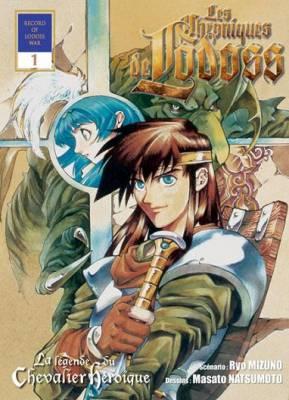 Visuel Chroniques de la guerre de Lodoss - la légende du Chevalier Héroïque / Lodoss to senki: Eiyuu Kishiden (Shōnen)