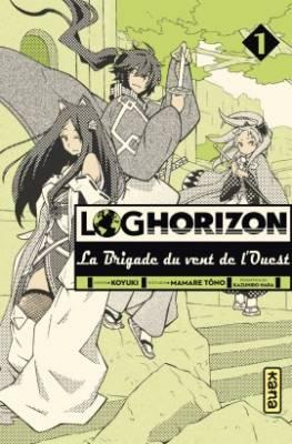 Visuel Log Horizon - La Brigade du vent de l'Ouest / Log Horizon - Nishikaze no Ryodan (Shōnen)
