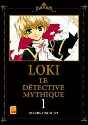 Visuel Loki le détective mythique / Meitantei Loki (Shōnen)