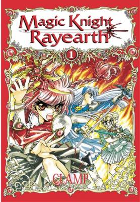 Visuel Magic Knight Rayearth / Mahou Kishi Reiasu (Shōjo)