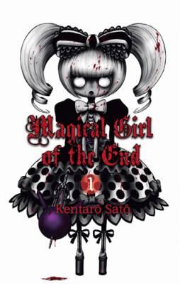 Visuel Magical Girl of the End / Maho Shojo of the End (魔法少女・オブ・ジ・エンド) (Shōnen)