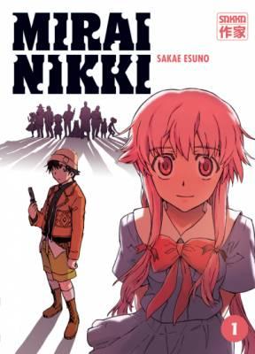 Visuel Mirai Nikki / Mirai Nikki (Shōnen)