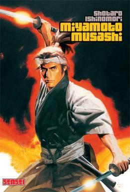Visuel Miyamoto Musashi / Miyamoto Musashi (Shōnen)