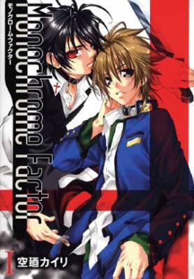 Visuel Monochrome Factor / Monochrome Factor (Shōnen)