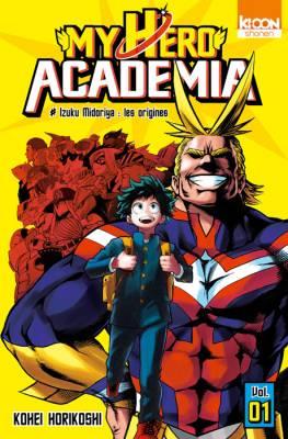 Visuel My Hero Academia / Boku no Hero no Academia (僕のヒーローアカデミア) (Shōnen)