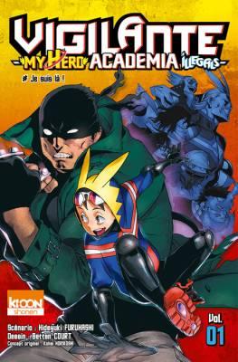 Visuel Vigilante – My Hero Academia illegals – / Vigilante - Boku no hero academia illegals- (ヴィジランテ-僕のヒーローアカデミアILLEGALS-) (Shōnen)