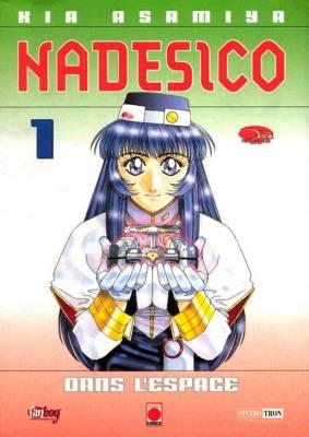 Visuel Nadesico / Yugeki Uchu Senkan Nadeshiko (Shōnen)