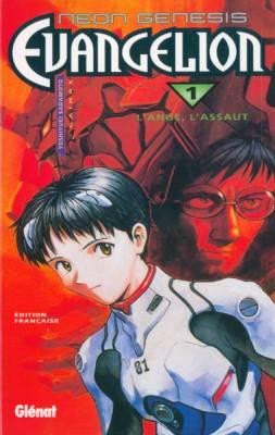 Visuel Neon Genesis Evangelion / Shinseiki Evangelion (新世紀エヴァンゲリオン) (Shōnen)