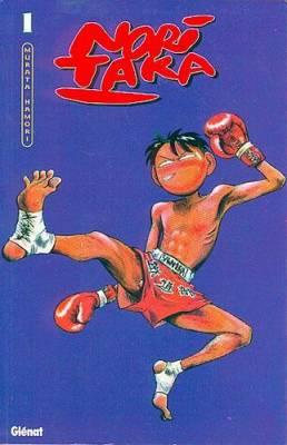 Visuel Noritaka / Noritaka (Shōnen)