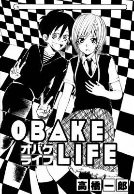 Visuel Obake Life / Obake Life (Shōnen)
