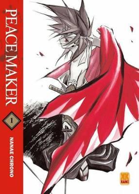 Visuel Peace Maker / Shinsengumi Imon Peacemaker (Shōnen)
