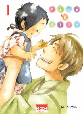 Visuel Père & Fils / Chichi Kogusa (ちちこぐさ) (Shōnen)