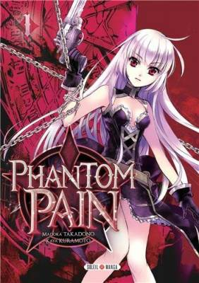 Visuel Phantom Pain / Juuhime - Phantom Pain (Shōnen)