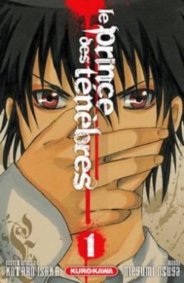 Visuel Prince des ténèbres (Le) / Mahouo Juvenile Remix (Shōnen)