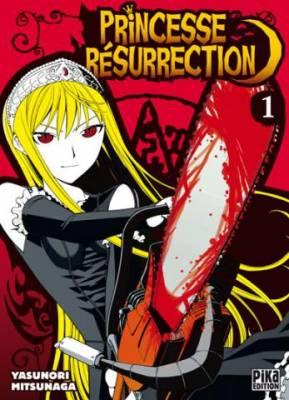 Visuel Princesse Résurrection / Kaibutsu Oujo (Shōnen)