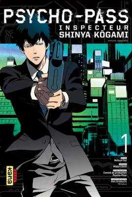Visuel Psycho-Pass - Inspecteur Shinya Kôgami / Psycho-Pass - Kanshikan Kougami Shinya (PSYCHO-PASS 監視官 狡噛慎也) (Shōnen)