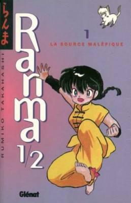 Visuel Ranma ½ / Ranma nimbu no ichi ( ½ ) (Shōnen)
