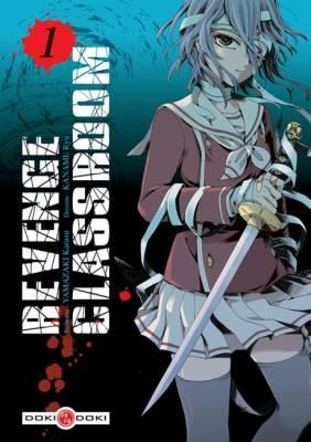 Visuel Revenge Classroom / Fukushu Kyoshitsu (復讐教室) (Shōnen)