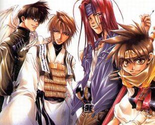 Visuel Saiyuki / Saiyuki (Shōnen)