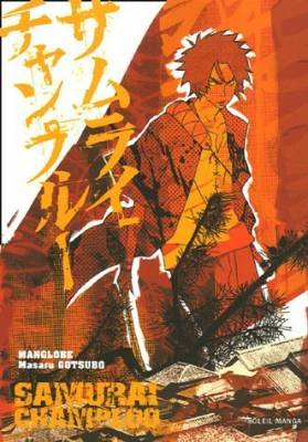 Visuel Samurai Champloo / Samurai Champloo (Shōnen)