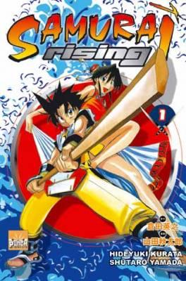 Visuel Samurai Rising / Samurai Rising (Shōnen)