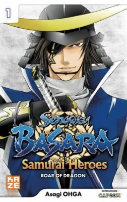 Visuel Sengoku Basara Samurai Heroes - Roar of the Dragon / Sengoku Basara 3 - Roar of the Dragon (Shōnen)