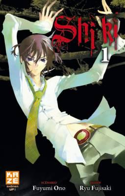 Visuel Shi Ki / Shi Ki (Shōnen)