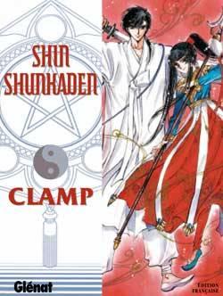 Visuel Shin Shunkaden / Shin Shunkaden (Shōnen)