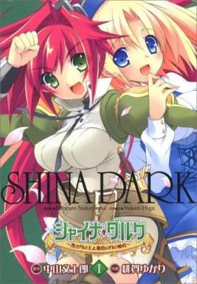Visuel Shina Dark / Shina Dark (Shōnen)