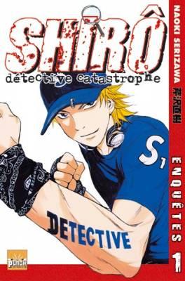Visuel Shirô, détective catastrophe / Meitantei Shiro Series (Shōnen)