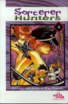 Visuel Sorcerer Hunters / Bakuretsu Hunter (Shōnen)