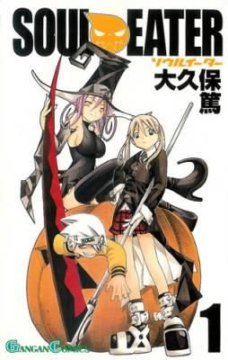 Visuel Soul Eater / Soul Eater (Shōnen)
