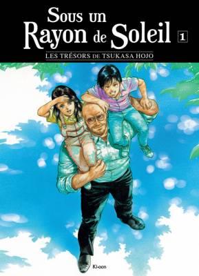Visuel Sous un Rayon de Soleil / Komorebi no Moto de... (Shōnen)