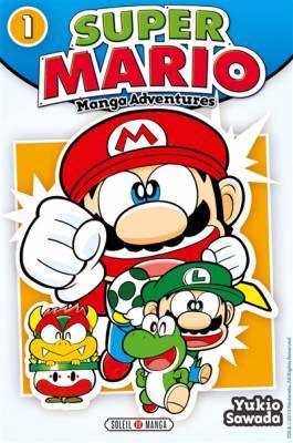 Visuel Super Mario - Manga Adventures / Super Mario-Kun (スーパーマリオくん) (Shōnen)