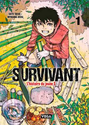 Visuel Survivant - L'histoire du jeune S / Survival - Shounen S no Kiroku (サバイバル~少年Sの記録~) (Shōnen)