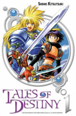 Visuel Tales of Destiny / Tales of Destiny (Shōnen)