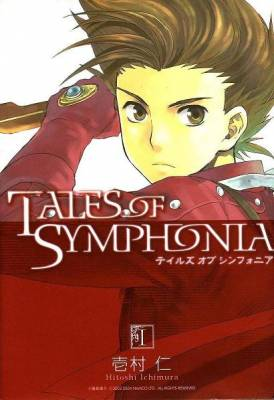 Visuel Tales of Symphonia / Tales of Symphonia (Shōnen)