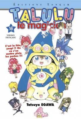 Visuel Talulu le Magicien / Magical Talulutokun (Shōnen)