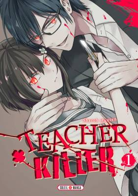 Visuel Teacher Killer / Sensei no yasashi koroshi kata (先生のやさしい殺し方) (Shōnen)