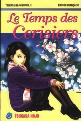 Visuel Temps des Cerisiers (Le) / Sakura no Hanasaki Kukoro (Shōnen)