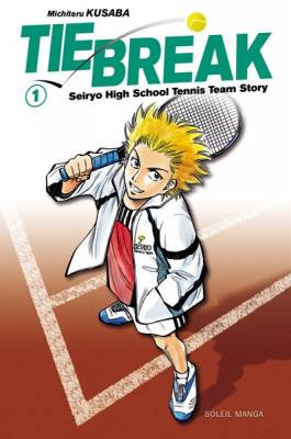 Visuel Tie Break - Seiryo High school Tennis Team Story / Miagete Goran (Shōnen)