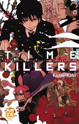 Visuel Time Killers - Kazue Koto short story collection / Time Killers (Shōnen)