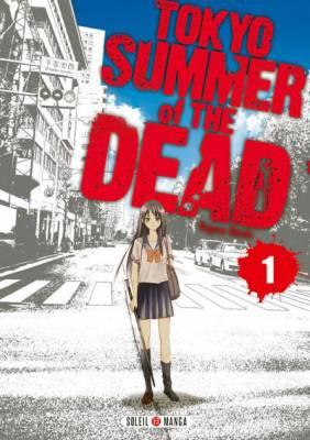 Visuel Tokyo Summer of the Dead / Tokyo Summer of the Dead (Shōnen)