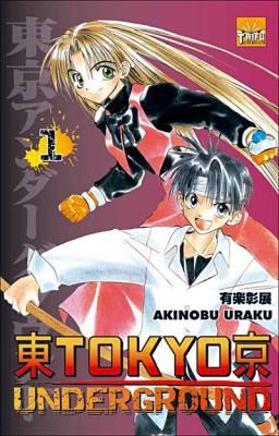 Visuel Tôkyô Underground / Tôkyô Underground (Shōnen)