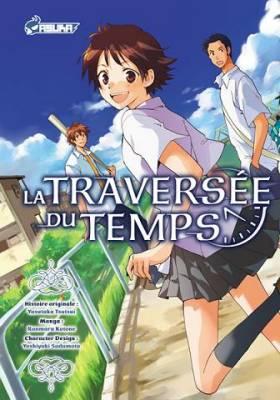 Visuel Traversée du Temps (La) / Toki wo Kakeru Shojo Tokikake (Shōnen)